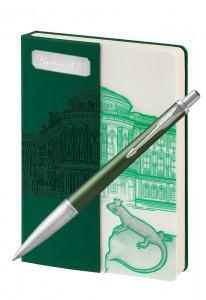 Подарочный набор Parker URBAN PREMIUM GREEN с блокнотом
